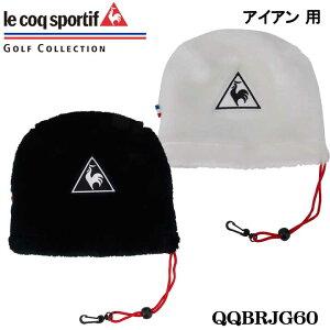 【2020年12月発売】【2021モデル】ルコック QQBRJG60 アイアンカバー ヘッドカバー le coq 10p