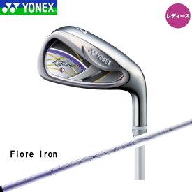 【レディース】【2020モデル】ヨネックス フィオーレ アイアン カーボン5本セット(♯7〜9・PW・SW)シャフト:FR800 カーボン YONEX Fiore Iron