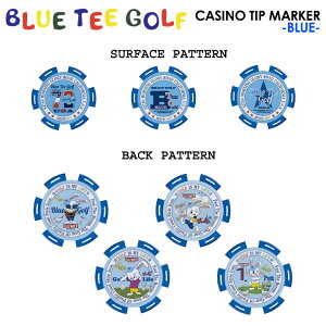 【ネコポス対応】ブルーティーゴルフ AC-006 カジノチップ マーカー ブルー 3個セット BLUE TEE GOLF