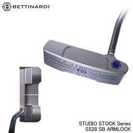 【2019モデル】ベティナルディ スタジオストックシリーズ SS28 SB ARMLOCK アームロック パター 中尺 39インチ BETTINARDI STUDIO STOCK