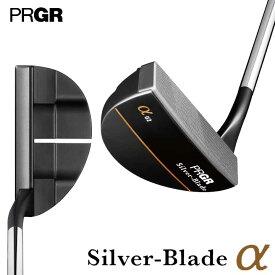【2021モデル】プロギア シルバーブレード アルファ 02 パター L字マレット型 PRGR Silver-Blade α-02 20p