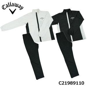 【2021モデル】キャロウェイ 241-1989510 セットアップ レインウェア 上下セット 耐水圧15000mm C21989110 メンズ ゴルフ ジャケット パンツ Callaway Golf
