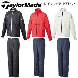 b12722d26de26f 【雨対策】テーラーメイド CCK16 レインウェア 上下セット 収納袋付き メンズ レインスーツ