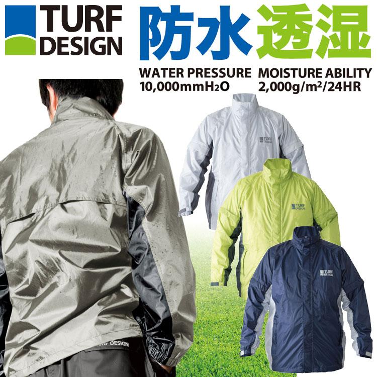 【雨対策】ターフデザイン レインジャケット TDRW-1674J 防水 透湿 耐水圧10,000mm レインウェア TURFDESIGN ※パンツ別売り 朝日ゴルフ