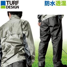 【カラーが選べる上下セット】ターフデザイン レインウェア 上下セット TDRW-1674J&TDRW-1674P 防水 透湿 耐水圧10,000mm レインジャケット レインパンツ TURFDESIGN 朝日ゴルフ