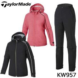 【レディース】テーラーメイド KW957 レインスーツ レインウェア 上下セット TaylorMade