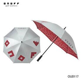 オノフ OU0117 UVカット アンブレラ 日傘/雨傘兼用 傘 ONOFF