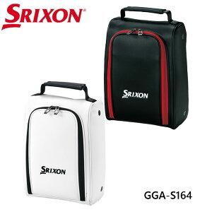 【2020モデル】ダンロップ スリクソン GGA-S164 シューズケース ゴルフ SRIXON DUNLOP 10P