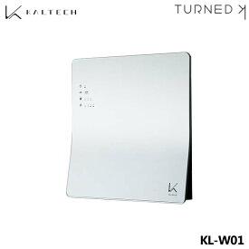 【正規販売店】カルテック ターンドケイ KL-W01 壁掛けタイプ 光触媒 除菌・脱臭機 ウイルス対策 KALTEC TURNED K