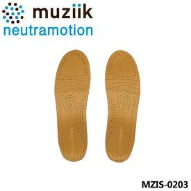 ムジーク MZIS-0203 ニュートラモーション レザー インソール 中敷き メンズ 姿勢改善 革靴 muziik neutramotion leather