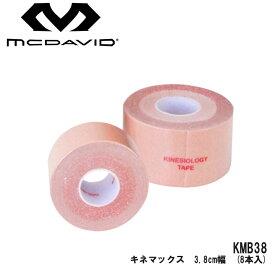 マクダビッド KMB38キネマックス 3.8cm幅 (8本入) サポート剥離紙付伸縮テープ mcdavid