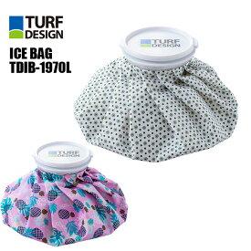 ターフデザイン TDIB-1970L ICE BAG(Lサイズ)氷のう ゴルフ 暑さ対策 TURFDESIGN