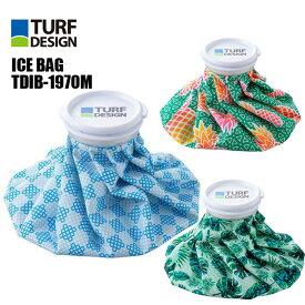 ターフデザイン TDIB-1970M ICE BAG(Mサイズ)氷のう ゴルフ 暑さ対策 TURFDESIGN