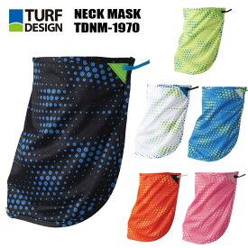 【ネコポス可能】ターフデザイン TDNM-1970 ネックマスク NECK MASK 日焼け対策 ゴルフ 暑さ対策 TURFDESIGN