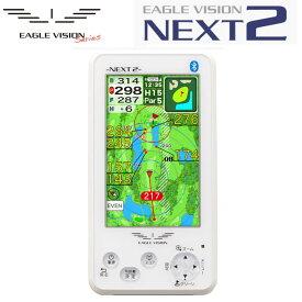 【正規販売店】EAGLE VISION イーグルビジョン NEXT2 ネクスト2 高性能GPSゴルフナビ EV-034 ハンディタイプ業界初オートディスタンス搭載 朝日ゴルフ
