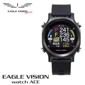 【正規販売店】EAGLE VISION イーグルビジョン ウォッチ エース 腕時計タイプ GPS小型距離計測器 朝日ゴルフ watch ACE