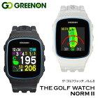 【正規販売店】グリーンオン ザ ゴルフウォッチ NORM II ノルム2 腕時計型 GPS距離計測器 ゴルフナビ Green On THE GOLF WATCH NORM2