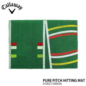 【2020モデル】キャロウェイ 070021500036 PURE PITCH HITTING MAT ゴルフトレーニングネット Callaway 【T】