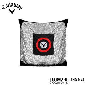 【2020モデル】キャロウェイ 070021500113 TETRAD HITTING NET ゴルフトレーニングネット Callaway 【T】