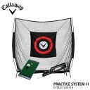 【2020モデル】キャロウェイ 070021500114 HOME RANGE PRACTICE SYSTEM ゴルフトレーニングネット Callaway 【T】