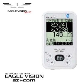 【正規販売店】イーグルビジョン イージーコム ez com EV-731 GPSゴルフナビ 高低差表示 Bluetoothでスマートフォン接続 計測器 ゴルフ