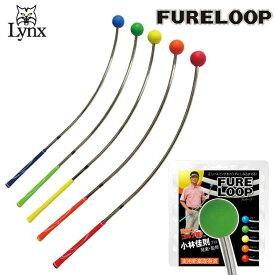 リンクスゴルフ フレループ スイング練習器 Lynx FURELOOP