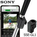 ソニーSSE-GL1スマートゴルフセンサーSONY