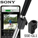 【日本プロゴルフ協会(PGA)監修】ソニー SSE-GL1 スマートゴルフセンサー SONY スイング解析 練習器