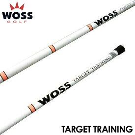 ウォズ ターゲットトレーニング スティック 2本組 練習器具 TARGET TRAINING WOSS