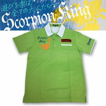 【最終処分価格】スコーピオンキング ポロシャツ SK-13006 グリーン 吸水速乾COOLMAX 鹿の子ポロ 半袖シャツ Skorpion King 日本製で高品質!