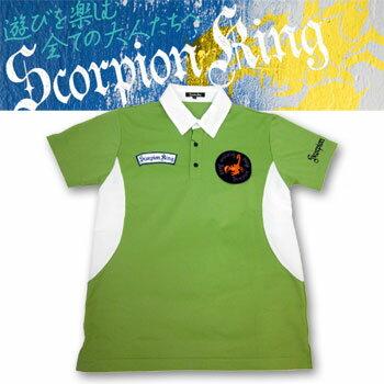 【最終処分価格】スコーピオンキング ポロシャツ SK-13007 グリーン 吸水速乾COOLMAX 鹿の子ポロ 半袖シャツ Skorpion King 日本製で高品質!