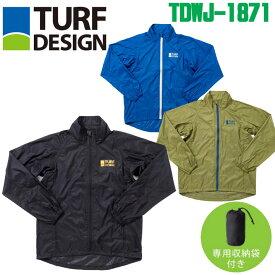 【2020モデル】ターフデザイン TDWJ-1871 ウィンドジャケット TURF DESIGN Wind Jacket