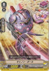 ヴァンガード V-BT11/068 キャノン・ボール C 蒼騎天嵐