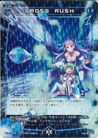 WIXOSS-ウィクロス-【パラレル】WX07-066P CROSS P-RUSH P-C ネクストセレクター