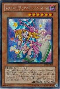 遊戯王 第7期 BE02-JP207 トゥーン・ブラック・マジシャン・ガール【シークレットレア】
