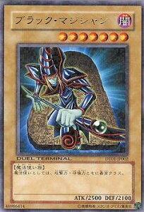 遊戯王 第6期 DT01-JP002 ブラック・マジシャン R