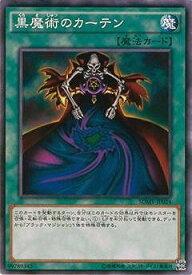 遊戯王/第9期/SDMY-JP024 黒魔術のカーテン