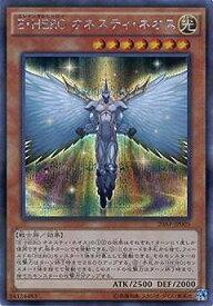 遊戯王 第9期 20AP-JP005 E・HERO オネスティ・ネオス【シークレットレア】【パラレル】