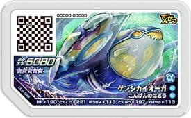 ポケモンガオーレ ウルトラレジェンド第5弾 UL5-048 ゲンシカイオーガ【グレード5】