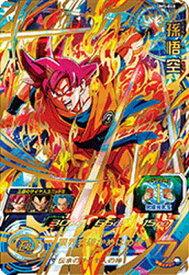 スーパードラゴンボールヒーローズ UM5-040 孫悟空 UR
