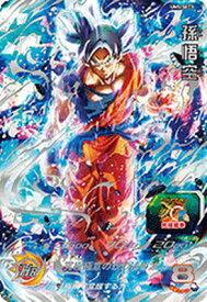 スーパードラゴンボールヒーローズ UM5-SEC3 孫悟空 UR
