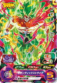 スーパードラゴンボールヒーローズ UVPJ-31 ブロリー:BR