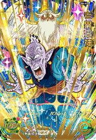 スーパードラゴンボールヒーローズ UM4-033 老界王神 UR