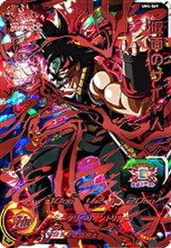 スーパードラゴンボールヒーローズ UM4-069 仮面のサイヤ人 RUR