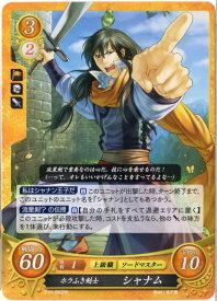 ファイアーエムブレムサイファP10-003 PR ホラふき剣士 シャナムプロモーションカード