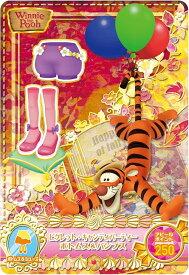 マジックキャッスル キラキラシャイニー★スター MC10-27 ピグレット・キャンディパーティーボトムス&パンプス N