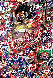 スーパードラゴンボールヒーローズUM2弾/UM2-SEC3 悪のサイヤ人 UR