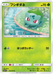 神奇寶貝紙牌遊戲/[SM3+]發亮的傳說/PK-SM3+-001 fushigidane C