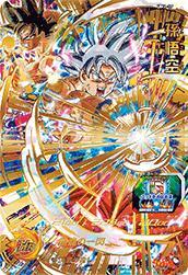 スーパードラゴンボールヒーローズUM1弾/UM1-17 孫悟空 UR