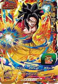 スーパードラゴンボールヒーローズ UM1-59 孫悟空:GT UR
